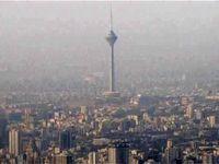 آلودگی هوای تهران تا روز پنجشنبه ادامه دارد
