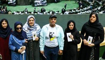 قربانیان اسید پاشی در  مجلس شورای اسلامی +تصاویر