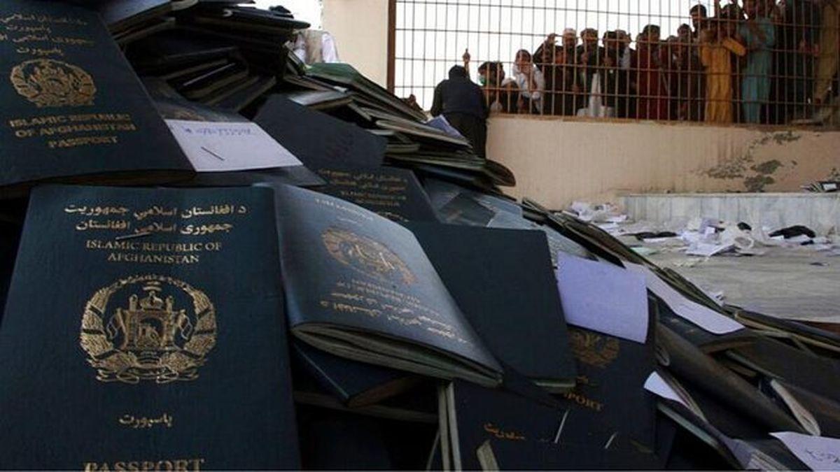 نابودی گذرنامه افغانها توسط پرسنل سفارت آمریکا