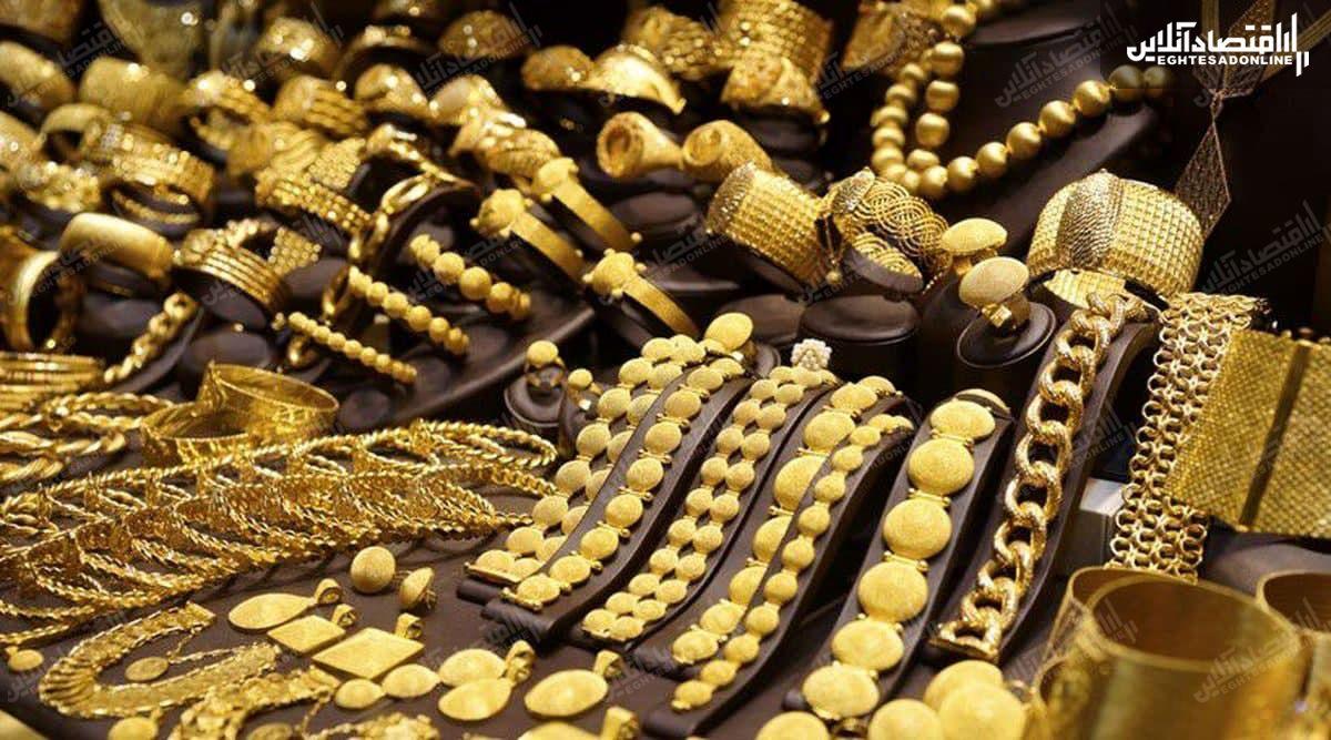 پیش بینی قیمت طلا در هفته سوم فروردین/ حرکت بازار طلا همسو با دلار