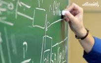 نامه معلمان بازنشسته به روحانی