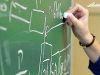 کمبود معلم؛ درد قدیـمی آموزش و پرورش