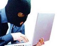 به هیچ عنوان رمزعبور قبلی را استفاده نکنید!