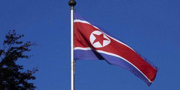 کره شمالی: هیچ نامهای به ترامپ ارسال نکردهایم