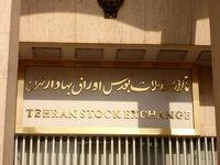 افت 0.43 درصدی شاخص بورس تهران پس از یک نوسان دو هزار واحدی/ آیفکس 16 واحد رشد کرد