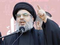 پیام سیدحسن نصرالله خطاب به رهبر انقلاب