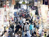 افزایش بیرویه جمعیت تهران چه تبعاتی دارد؟