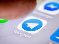 کرونا به تلگرام آمد!