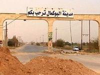 تکذیب شهادت نیروهای ایرانی در سوریه