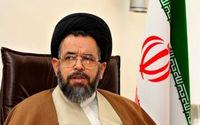 وزارت اطلاعات شناسایی عناصر ترور محسن فخریزاده را آغاز کرد