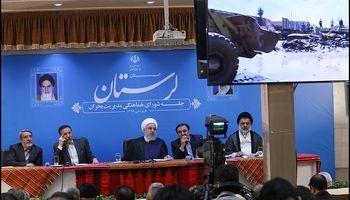 جلسه شورای هماهنگی مدیریت بحران لرستان با حضور روحانی +عکس