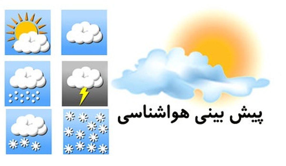 کاهش ۴تا ۱۰درجهای دمای هوا در برخی نقاط کشور