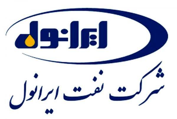 نفت ایرانول