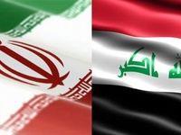 آمریکا در برابر همبستگی ایران و عراق عقب نشست