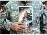 سردار سلیمانی؛ ترند اول شبکههای اجتماعی جهان