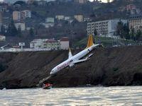 3کشته و 4مفقودی در پی سقوط هواپیما
