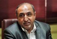 درخواست فرماندار تهران از شهروندان