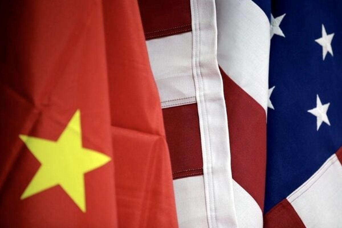 چین از آمریکا خواست به سازمان بهداشت جهانی برگردد