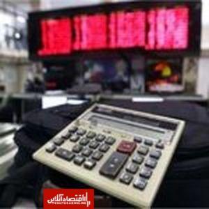 اوراق تسهیلات مسکن ارزان شد