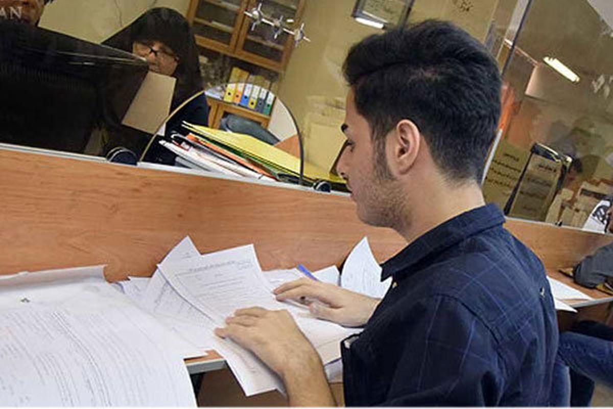 جزییات وام های دانشجویی دانشگاه آزاد در سال تحصیلی جدید