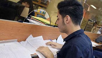 فاصله ۵برابری رهن خانه با وام مسکن دانشجویی