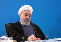 اعلام آغاز چهارمین گام ایران برای کاهش تعهدات برجامی/ سایت فردو به زودی به طور کامل فعالیت میکند