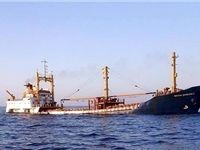تصادف کشتی باری ترکیه با ناو جنگی یونان در دریای اژه