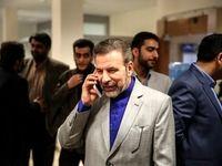 رفتن واعظی از وزارت ارتباطات قطعی شد
