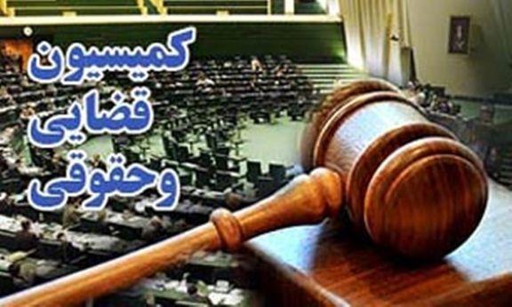 تصویب اعاده اموال نامشروع مسئولان در کمیسیون قضایی