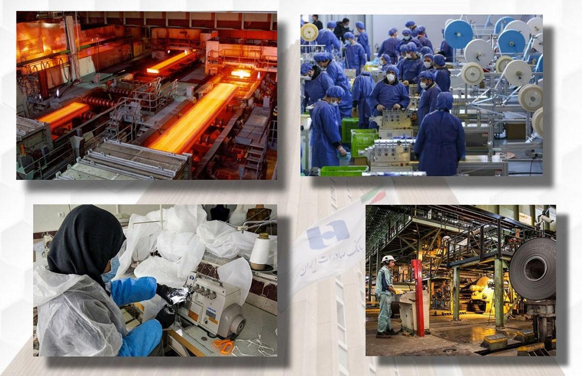 تسهیلات بانک صادرات ایران برای ٥٦هزار کسب و کار آسیبدیده از کرونا