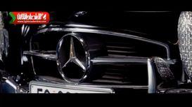 تیزر تبلیغاتی جدید مرسدس بنز برای خودرو های قدیمی +فیلم