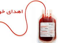 نیاز مبرم به گروههای خونی منفی در تهران