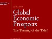 پیش بینی بانک جهانی از رشد ۴.۱ درصدی اقتصاد ایران