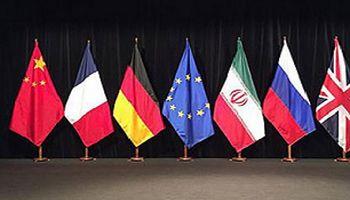 جزئیات سه گام کاهش تعهدات برجامی ایران