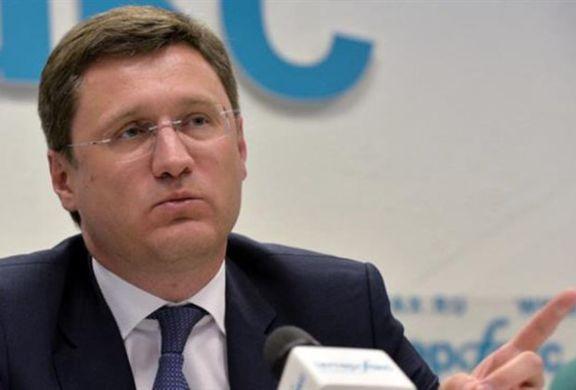 روسیه چارچوب حقوقی واردات نفت ایران را ارزیابی میکند