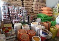 مصرف کالاهای اساسی بیش از ۲۰درصد کاهش یافت