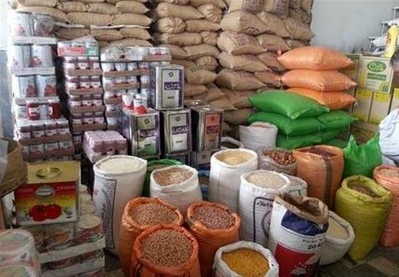 قیمت کالاهای اساسی در بازار ماه رمضان