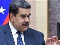 مادورو خطاب به آمریکا: تحریمها، ما را قویتر میکند