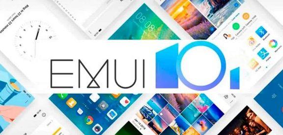 هوآوی لیست گوشیهای دریافتکننده بهروزرسانی EMUI 10.1 را منتشر کرد