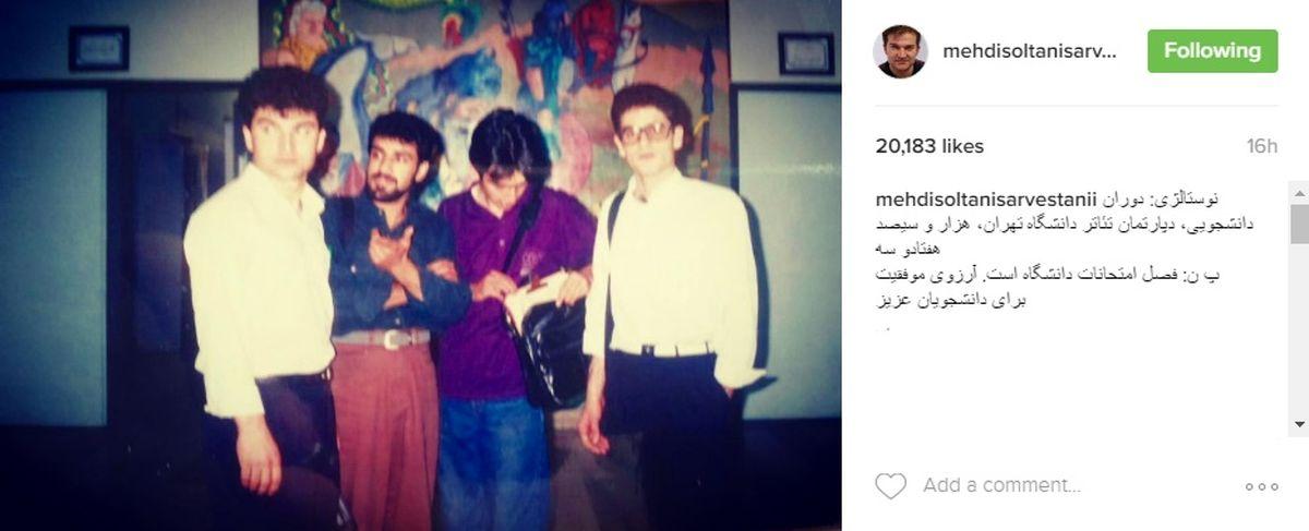 بازیگر «شهرزاد» ۲۲ سال پیش +عکس
