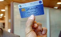 کوچ کارتهای بازرگانی اجارهای از واردات به صادرات