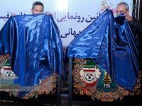 فرشهایی که به اسم فوتبال از ایران بیرون میرود