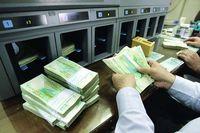 بانکها