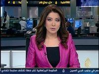 الجزیره: ایران در کنار قطر ایستاد