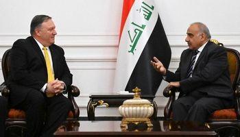 اتهامزنی پمپئو به ایران در گفتوگو با نخستوزیر عراق
