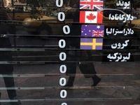 هجوم دوباره خریداران به بازار ارز/ دلار روی مرز ۱۲هزار تومان