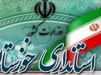 استاندار خوزستان صدای مجلسیها را درآورد!
