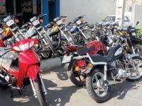 خاک خوردن 2هزار موتور سیکلت در پارکینگهای شهرداری