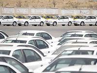 واکنش شورایرقابت به تغییر مرجع قیمتگذاری خودرو