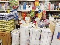 اقلام خوراکی طی یک سال چقدر گران شدند؟